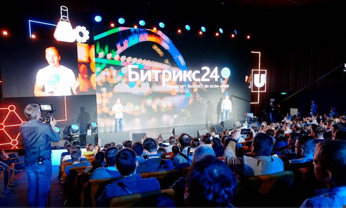 Битрикс24 Презентация